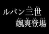 文字の大きさ調整可/PNG/6KB