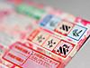 20110929_fukkokuji5