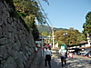20111008_tsukubasanjinja