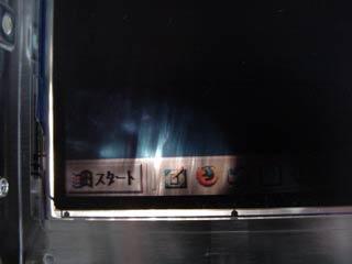 BenQ FP71G の液晶パネルの裏側から光を当てた/JPEG/7KB