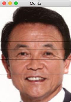 Monta(仮称)_麻生閣下(改)/JPEG/15KB