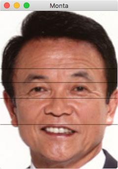 Monta(仮称)_麻生閣下(元画像)/JPEG/15KB