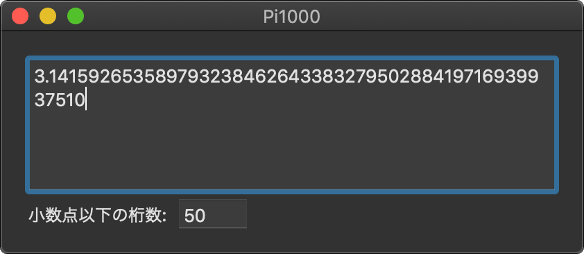 20190321_pi1000.png