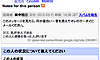 20120311_googlepersonfinder