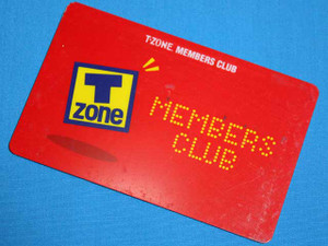 Tzone_membersclubcard_1