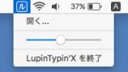 20210126_lupintypinx_menu