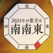20210202_ehou_aeon