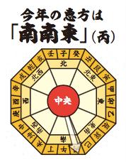 20210202_ehou_superyamaichi