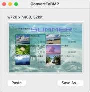 20210717_converttobmp