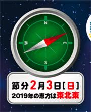 2019_ehou_aeon.jpg