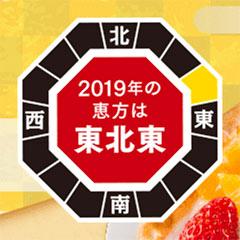 2019_ehou_familymart.jpg