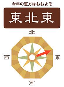 2019_ehou_tobu.jpg