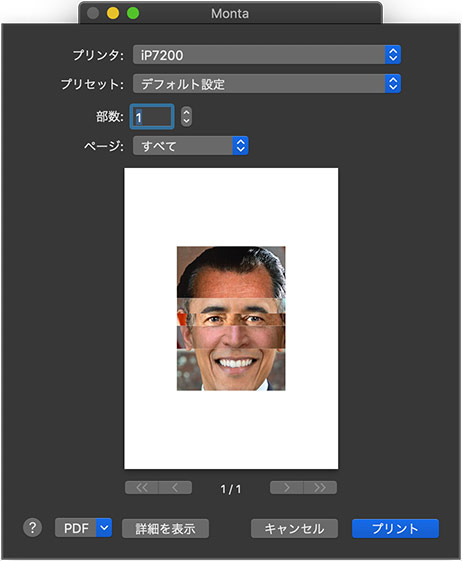 20190912_print.jpg