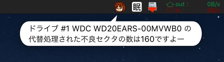 20200122_nonokosos.jpg