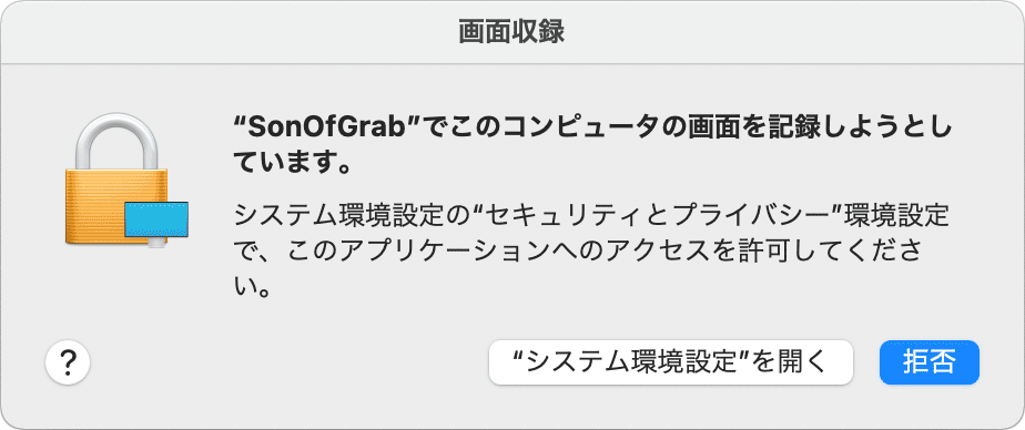 20210610_sonofgrab_1.png