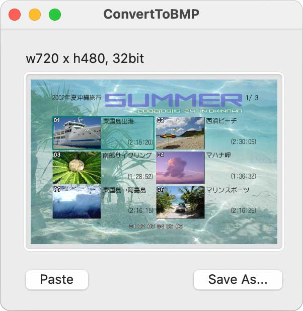 20210717_converttobmp.jpg